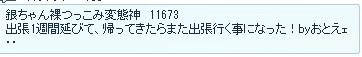 20120317_3.jpg