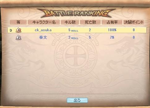 20120319_9.jpg