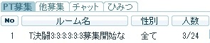 20120320_11.jpg