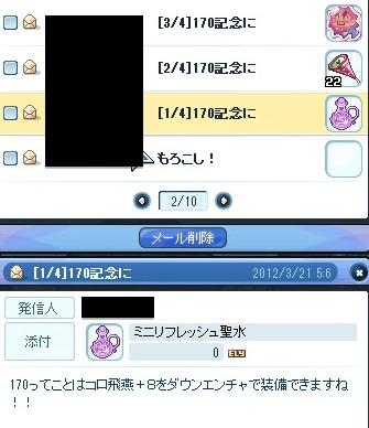 20120325_1.jpg