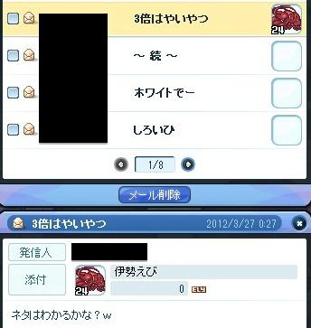 20120327_4.jpg