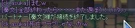 20120327_7.jpg