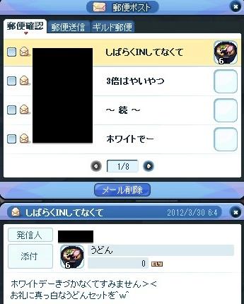 20120401_1.jpg