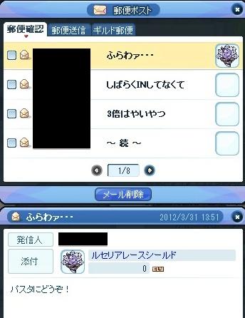 20120401_2.jpg