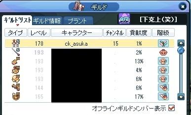 20120401_6.jpg