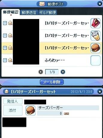 20120402_8.jpg