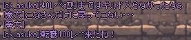 20120405_3.jpg