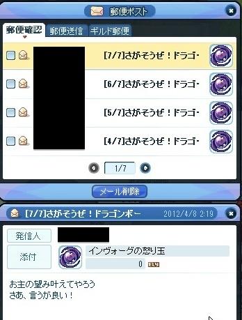 20120408_12.jpg