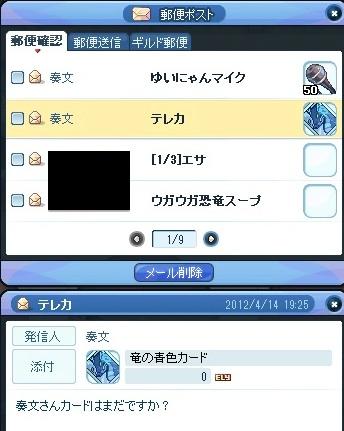 20120415_12.jpg