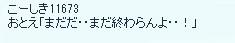 20120416_10.jpg