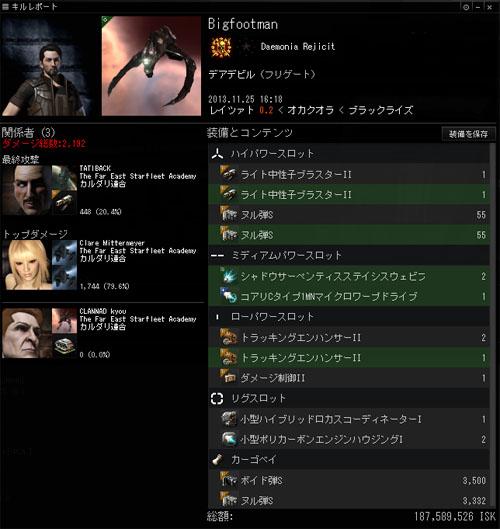 kill2013112603.jpg
