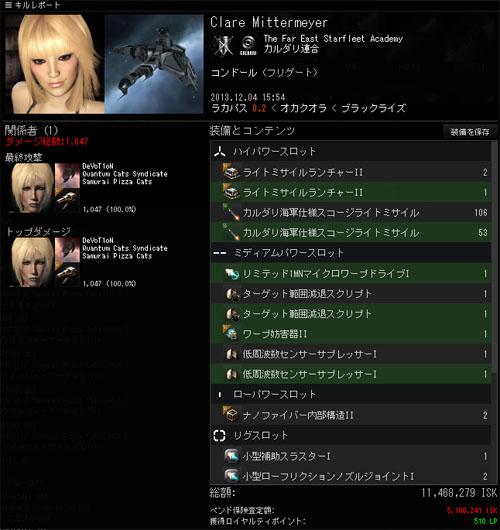 kill2013121013.jpg