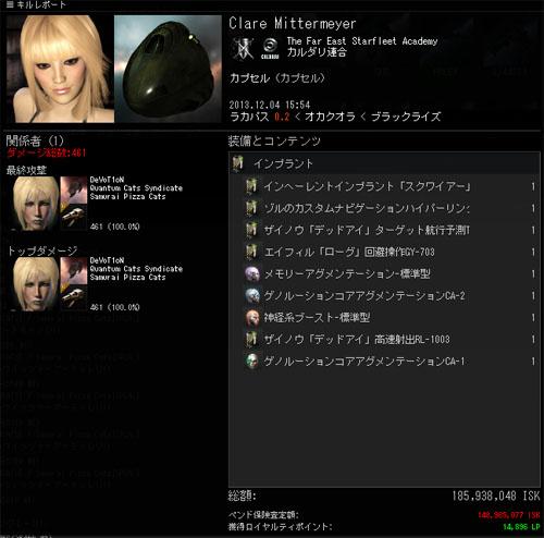 kill2013121013a.jpg
