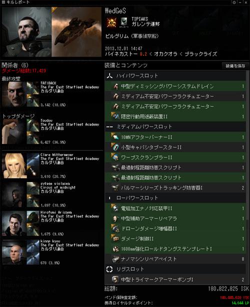kill2013121021.jpg
