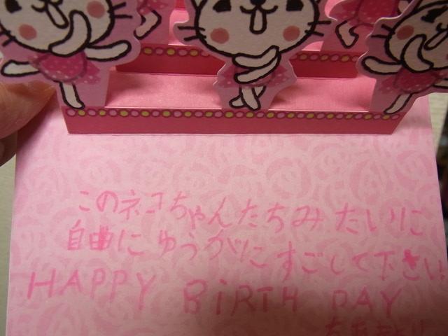 20.2012 3gatu 041