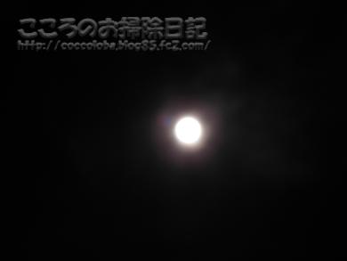 tsuki1-2011