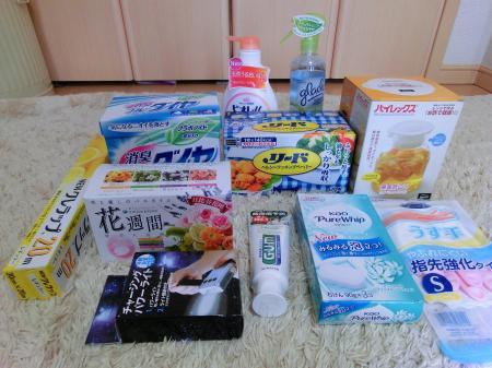 日用品福袋_convert_20120102212310