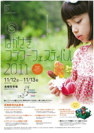 20111110095428-3.jpg