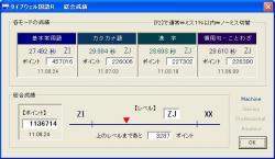 twjr_20111029031728.jpg