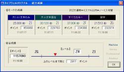 twor_20111029031727.jpg