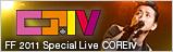 livebnr_core4.jpg