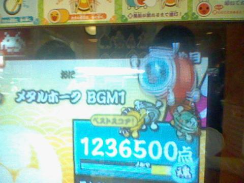 メタルホーク BGM1 123.6万 可9 161打