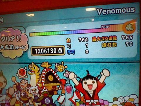 Venomous(裏) 120.6万 可1
