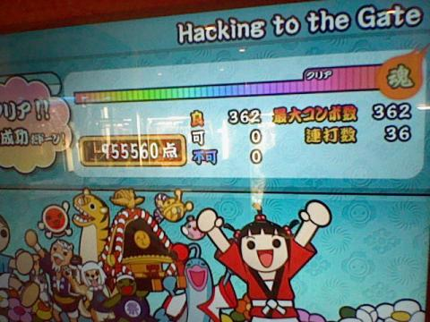 Hacking to the Gate 全良 36打