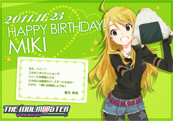 miki_birth.jpg