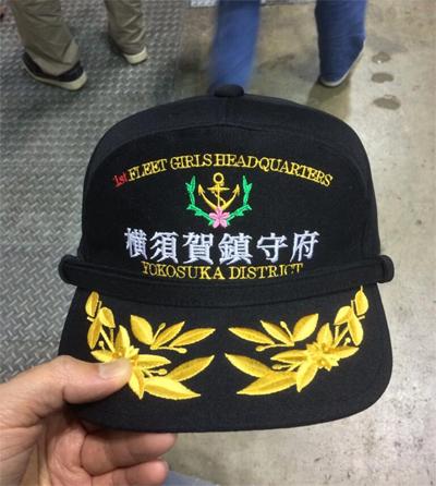 横須賀鎮守府識別帽。
