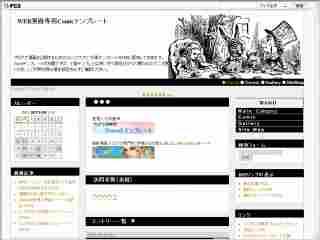 s_Comic-A-smoke_b.jpg
