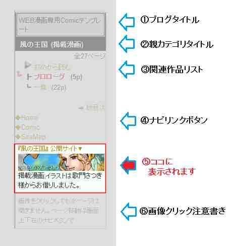 s_left_frm2.jpg