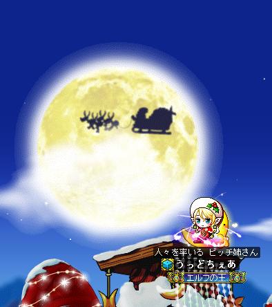 クリスマス町2