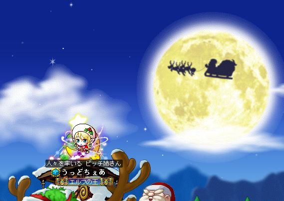 クリスマス町1