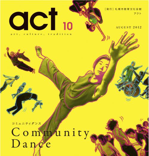 act1_convert_20120926222041.png