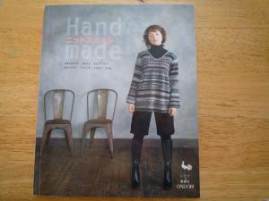 knit+book_convert_20111207111359.jpg