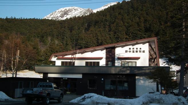 野中温泉別館