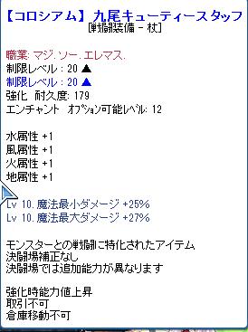 SPSCF0011.png