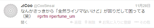 ⊿CooTwitter(2)