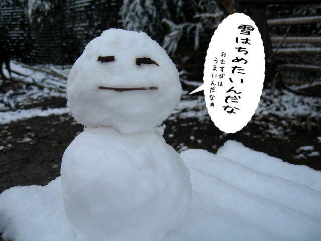 hadakatai1.jpg