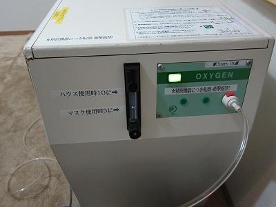 酸素 (5)