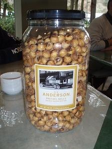 デカ盛りナッツ