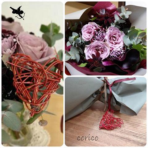 haeart-bouquet.jpg