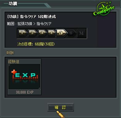 2012-04-04 00-57-02