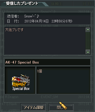 2012-04-14 22-59-46