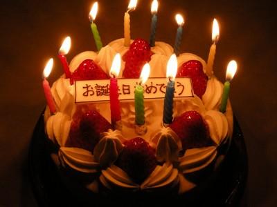小物 誕生ケーキ