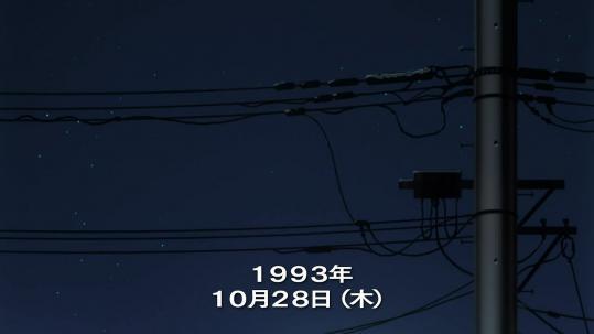 1334237866522.jpg