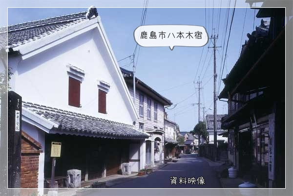 嬉野有田05