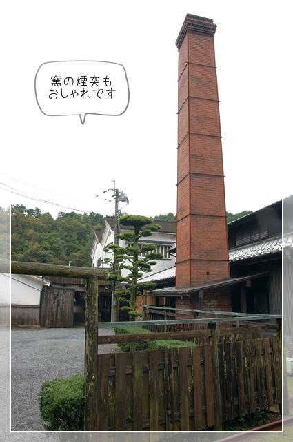 嬉野有田14