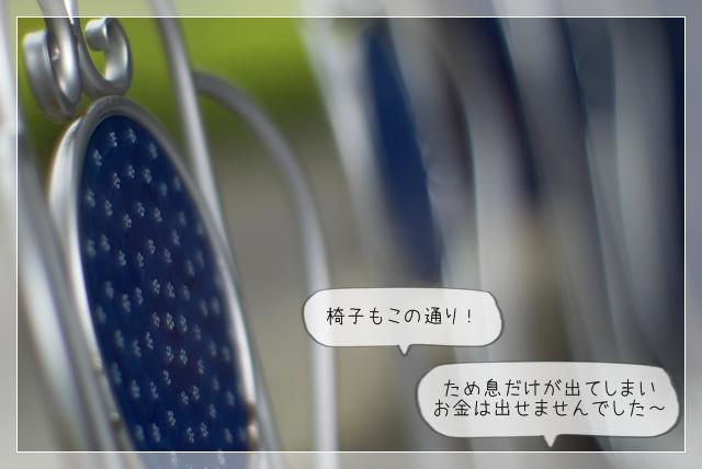 嬉野有田40